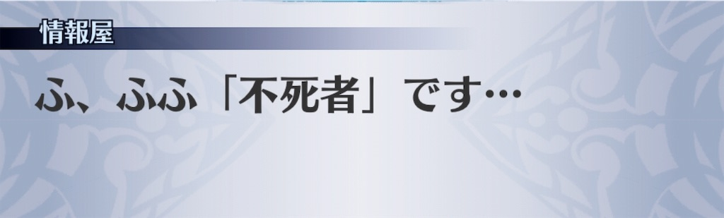 f:id:seisyuu:20191205184648j:plain