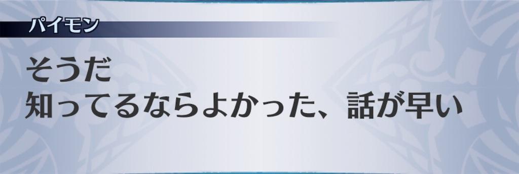 f:id:seisyuu:20191205184759j:plain
