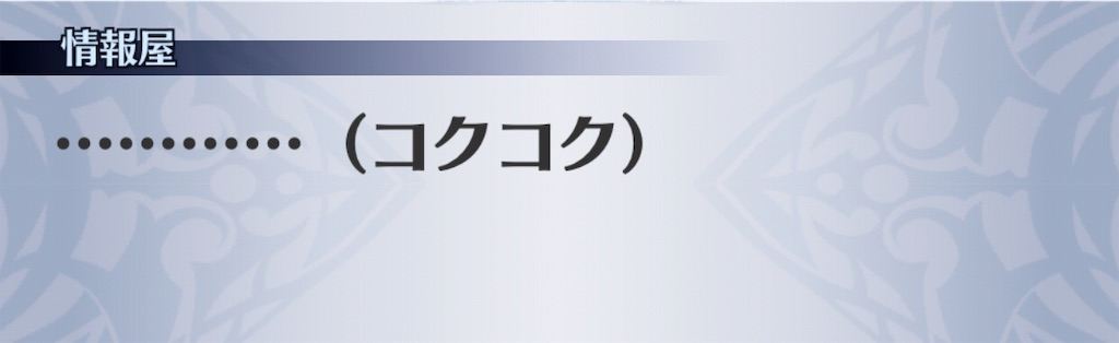 f:id:seisyuu:20191205184809j:plain