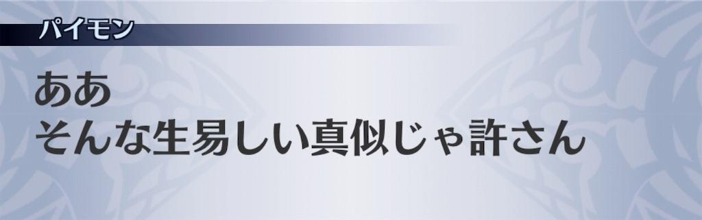 f:id:seisyuu:20191205185014j:plain