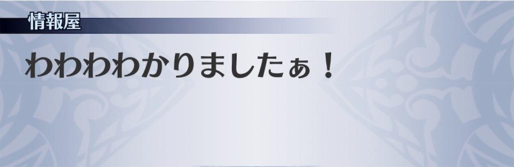 f:id:seisyuu:20191205185036j:plain