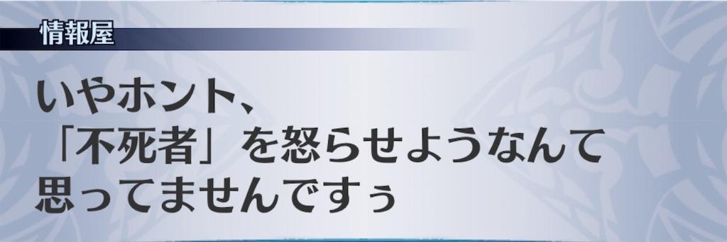 f:id:seisyuu:20191205185041j:plain