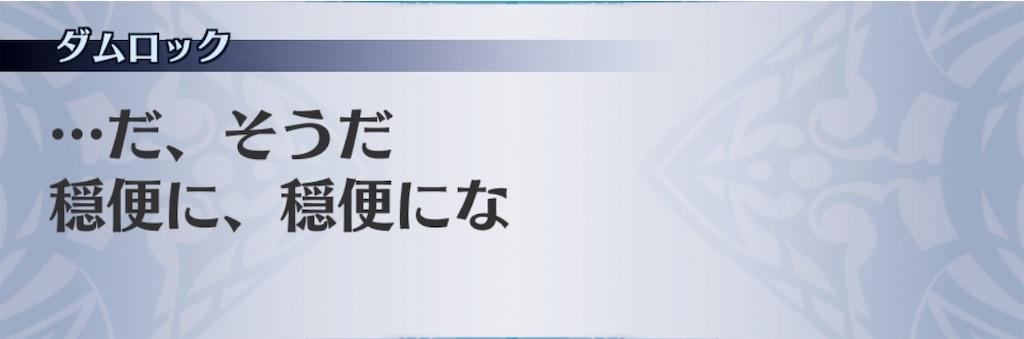 f:id:seisyuu:20191205185043j:plain