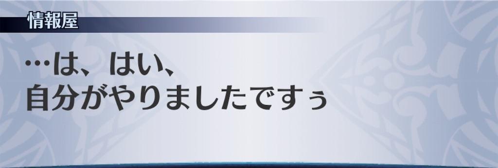 f:id:seisyuu:20191205185252j:plain