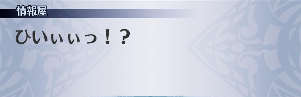f:id:seisyuu:20191205185354j:plain