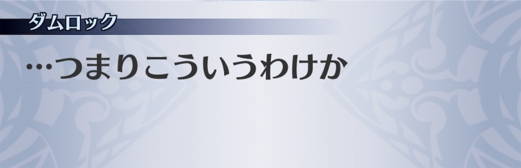 f:id:seisyuu:20191205185524j:plain