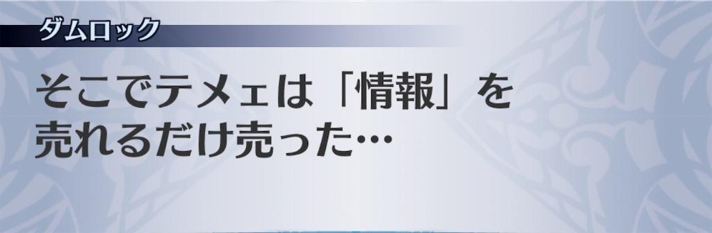 f:id:seisyuu:20191205185558j:plain