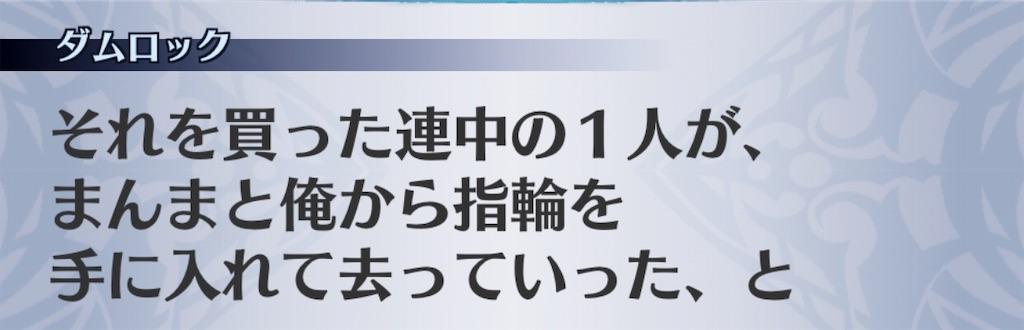 f:id:seisyuu:20191205185601j:plain