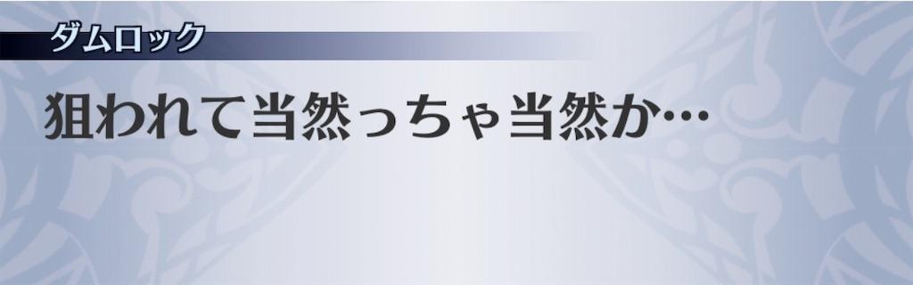 f:id:seisyuu:20191205185757j:plain