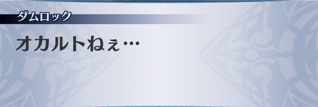 f:id:seisyuu:20191205185823j:plain