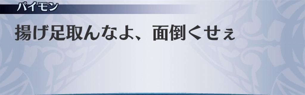 f:id:seisyuu:20191205185840j:plain