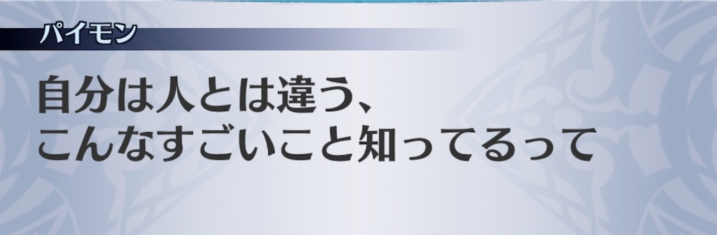 f:id:seisyuu:20191205190105j:plain