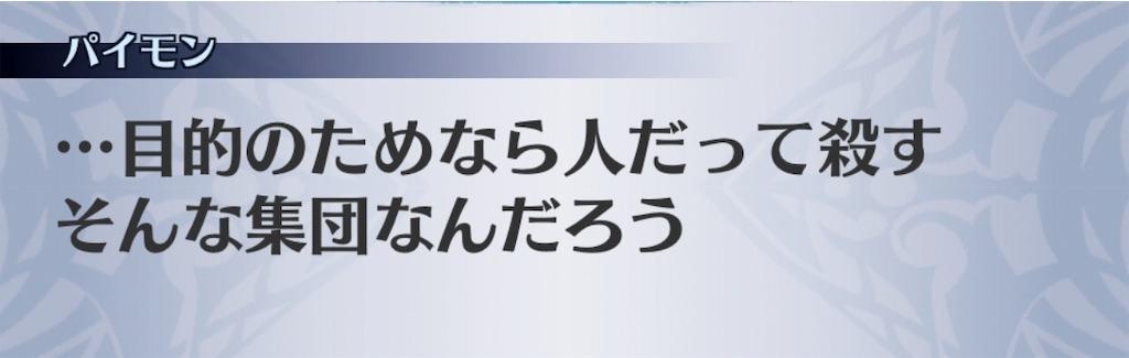 f:id:seisyuu:20191205190112j:plain