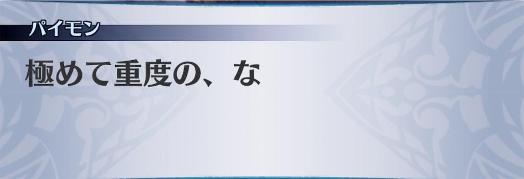 f:id:seisyuu:20191205190436j:plain
