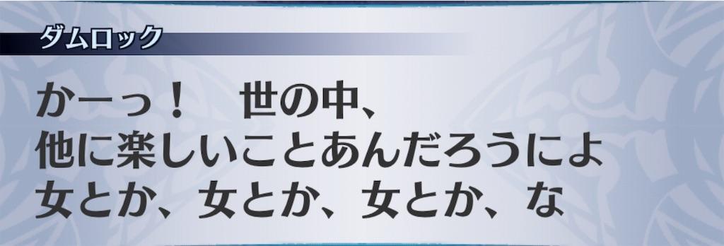 f:id:seisyuu:20191205190443j:plain