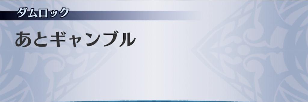 f:id:seisyuu:20191205190451j:plain