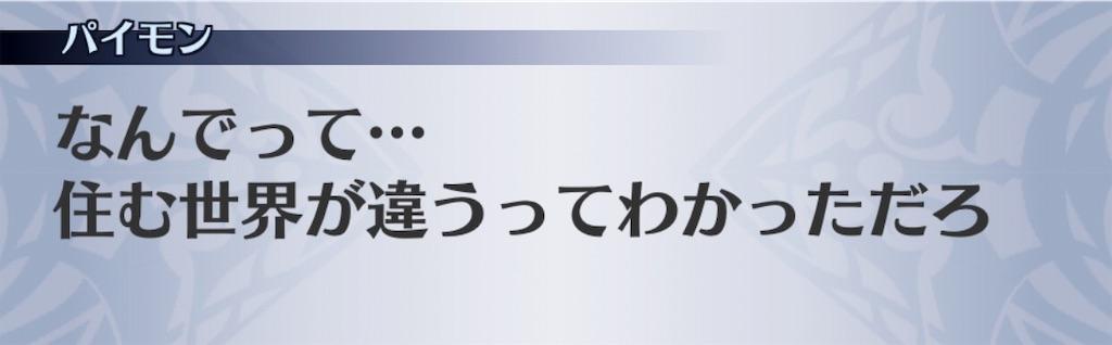 f:id:seisyuu:20191205225158j:plain
