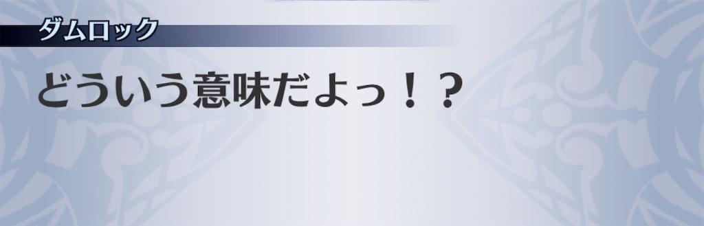 f:id:seisyuu:20191205225806j:plain