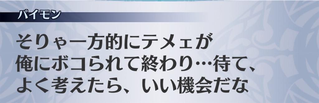 f:id:seisyuu:20191205230027j:plain