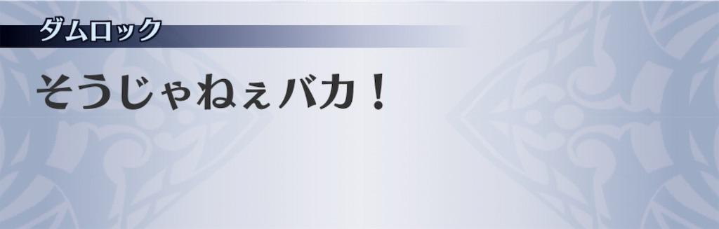 f:id:seisyuu:20191205230031j:plain