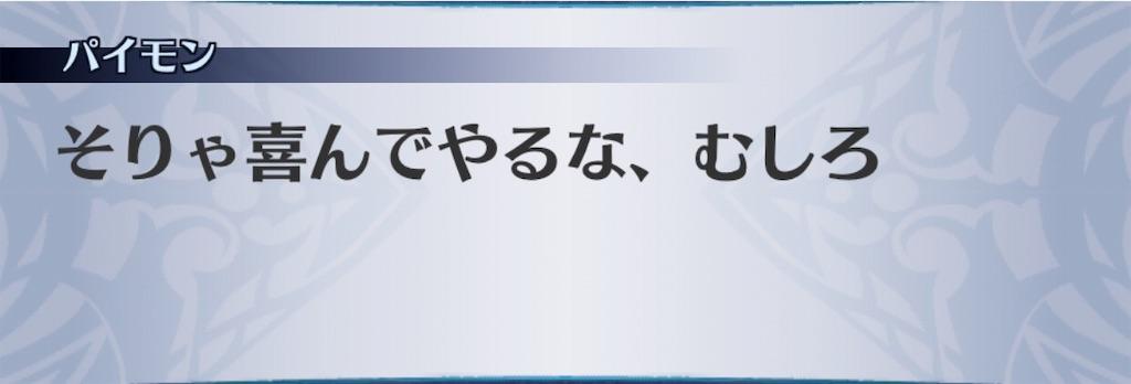 f:id:seisyuu:20191206095915j:plain