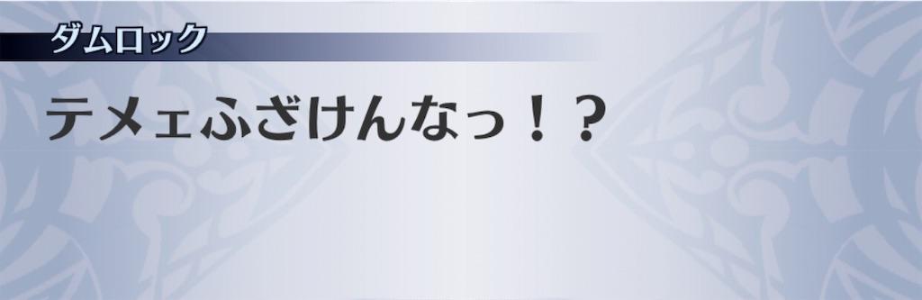 f:id:seisyuu:20191206095919j:plain