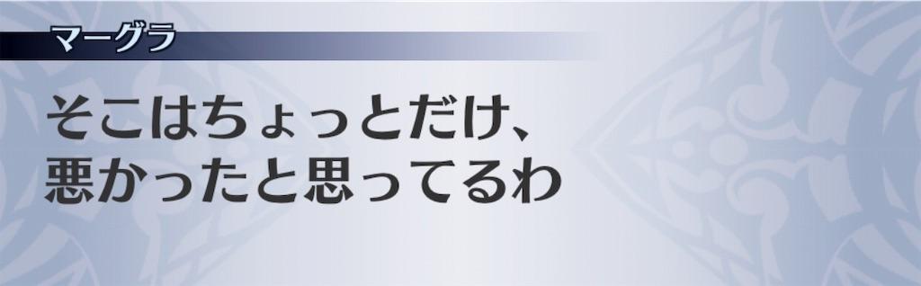 f:id:seisyuu:20191206100200j:plain
