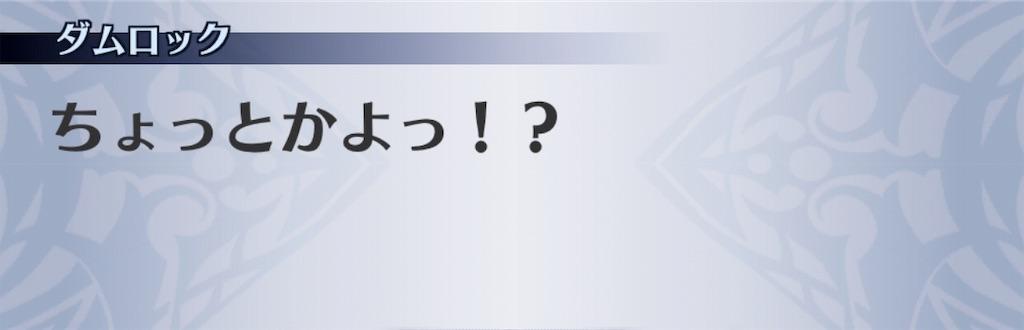 f:id:seisyuu:20191206100203j:plain