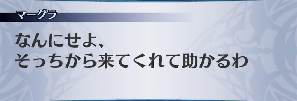 f:id:seisyuu:20191206100450j:plain