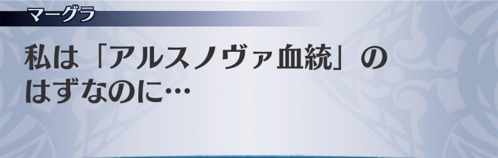 f:id:seisyuu:20191206100457j:plain
