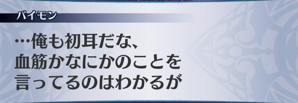 f:id:seisyuu:20191206100615j:plain