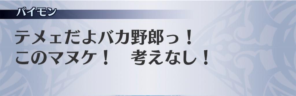 f:id:seisyuu:20191206101227j:plain