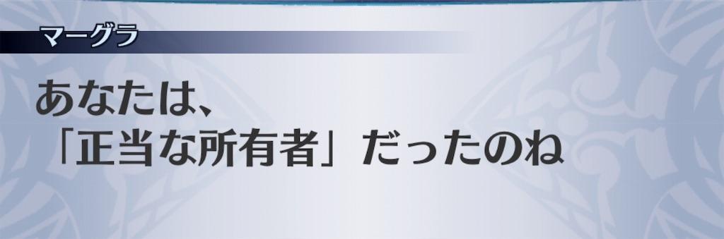 f:id:seisyuu:20191206101404j:plain