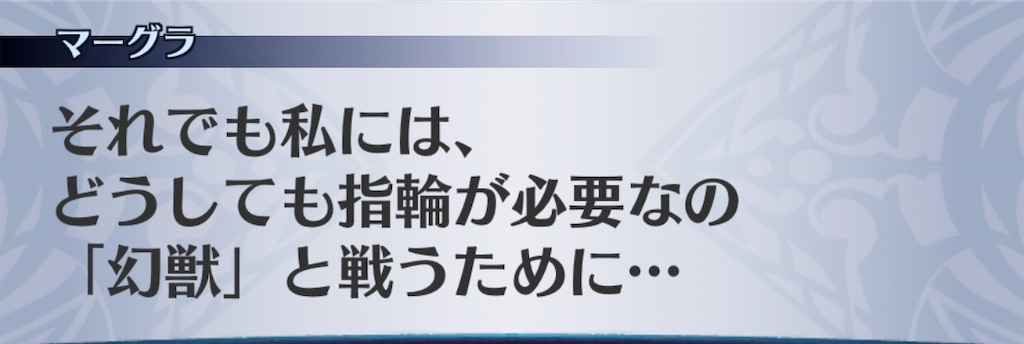 f:id:seisyuu:20191206101512j:plain