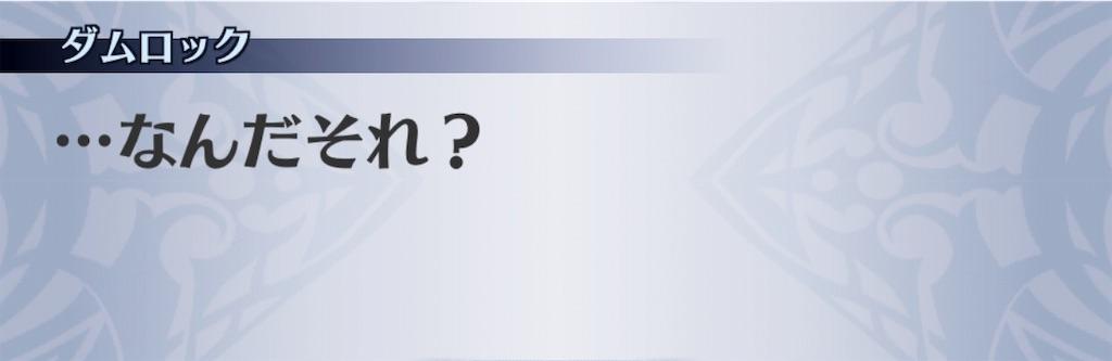 f:id:seisyuu:20191206134223j:plain