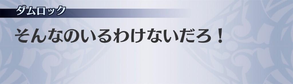 f:id:seisyuu:20191206134545j:plain