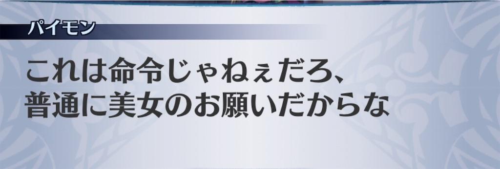 f:id:seisyuu:20191206140257j:plain
