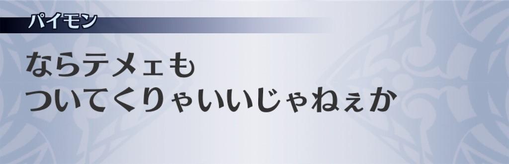f:id:seisyuu:20191206140306j:plain