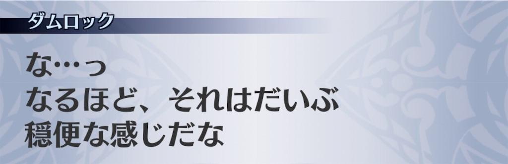 f:id:seisyuu:20191206140353j:plain