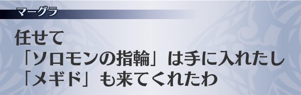 f:id:seisyuu:20191206140651j:plain