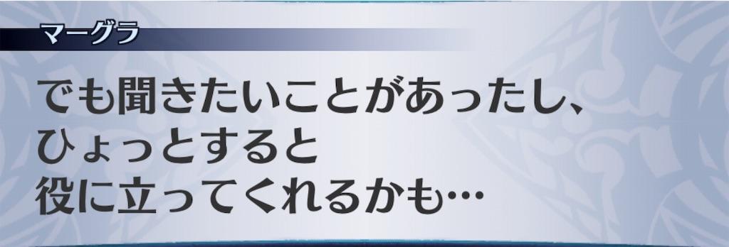 f:id:seisyuu:20191206140831j:plain