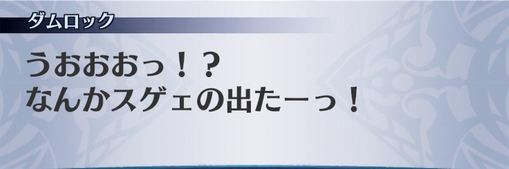 f:id:seisyuu:20191206141132j:plain