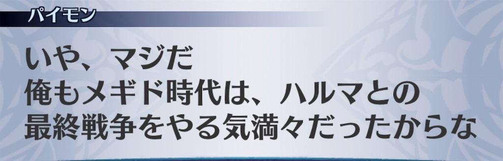 f:id:seisyuu:20191206141315j:plain