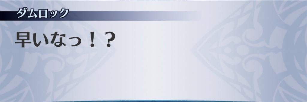 f:id:seisyuu:20191206141406j:plain