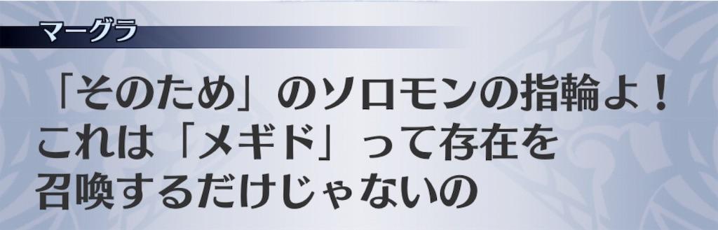 f:id:seisyuu:20191206141543j:plain