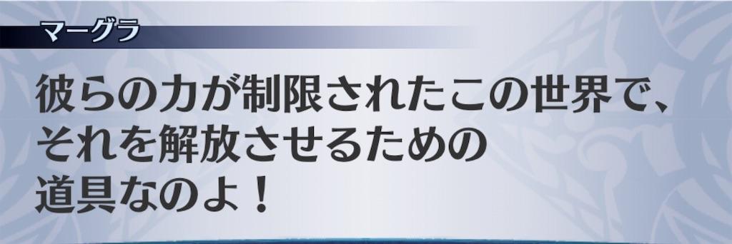 f:id:seisyuu:20191206141547j:plain