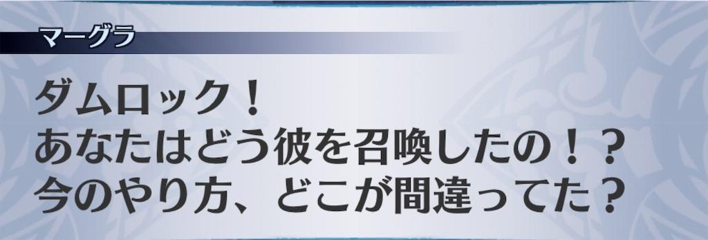f:id:seisyuu:20191206141930j:plain
