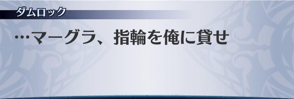 f:id:seisyuu:20191206142258j:plain