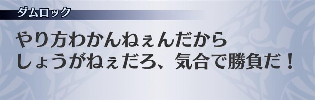 f:id:seisyuu:20191206142543j:plain
