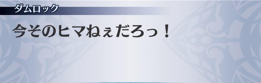 f:id:seisyuu:20191206142653j:plain